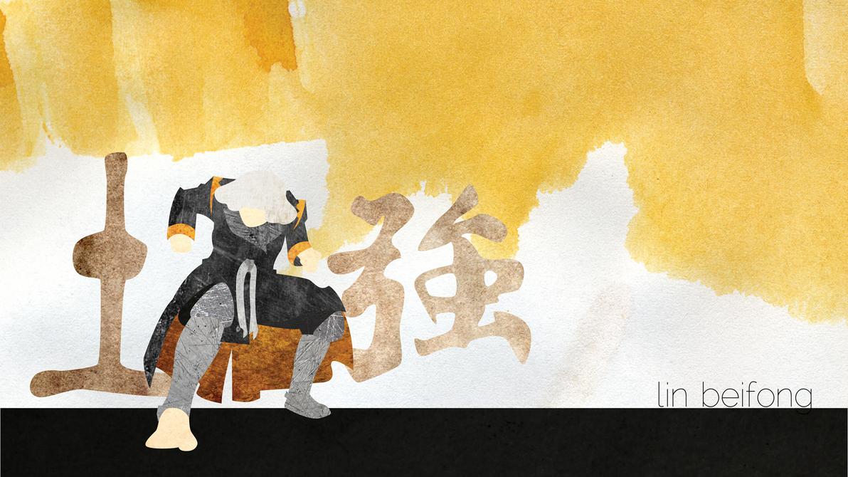 Lin Wallpaper by inkWanderer
