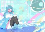 [OC] Blue