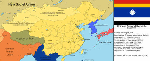 (FOH) The Chinese Second Republic, circa 2039 CE by Dinotrakker
