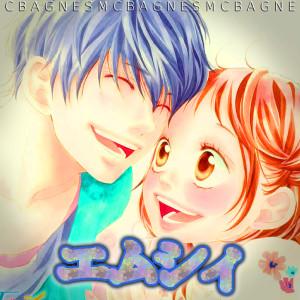 emushii's Profile Picture