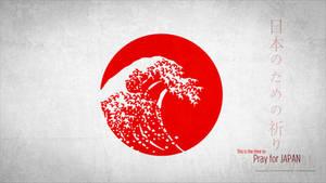 :: Pray for JAPAN ::