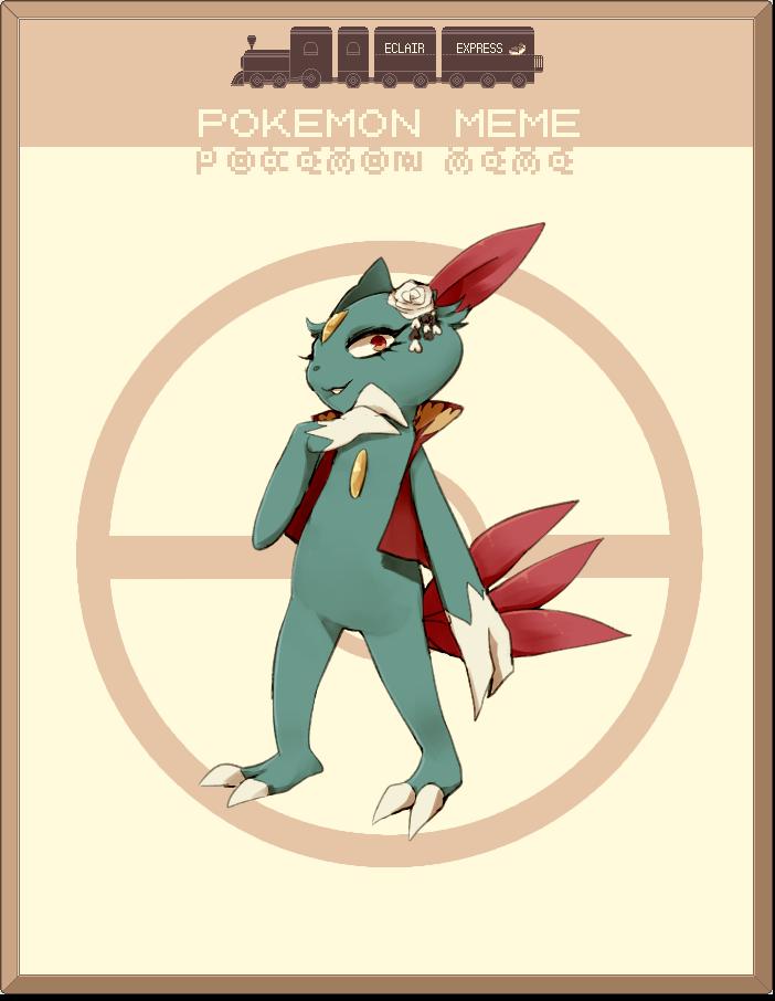 Pokemon Meme by noizi
