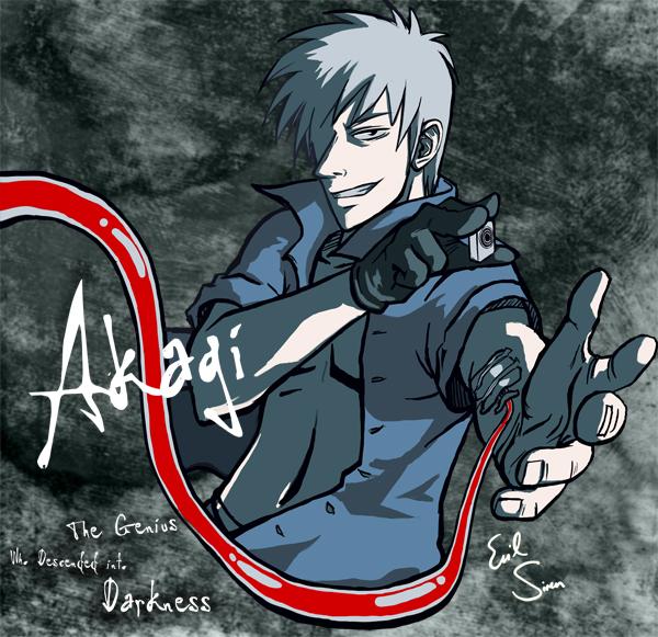 Akagi by Evil-Siren