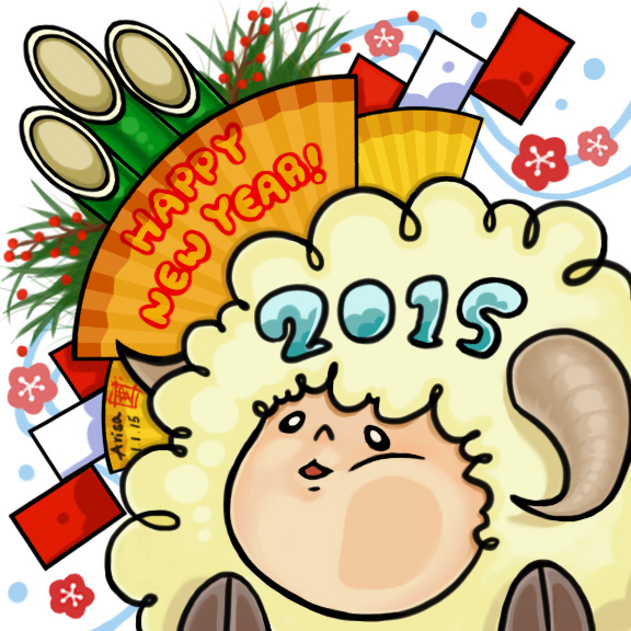 Happy New Year 2015 by ARISA777o-w-o