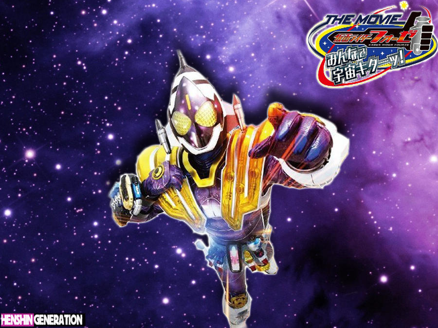Kamen Rider Fourze Meteor Fusion States by ...