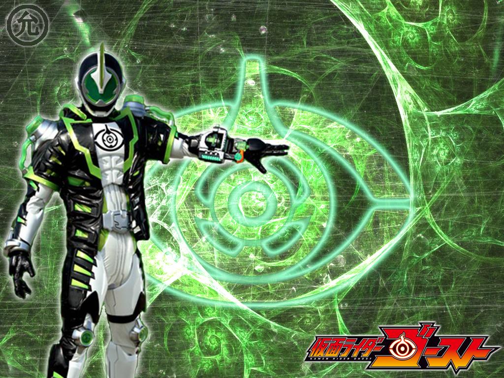 Kamen Rider Necrom: Kamen Rider Necrom By HenshinGeneration On DeviantArt