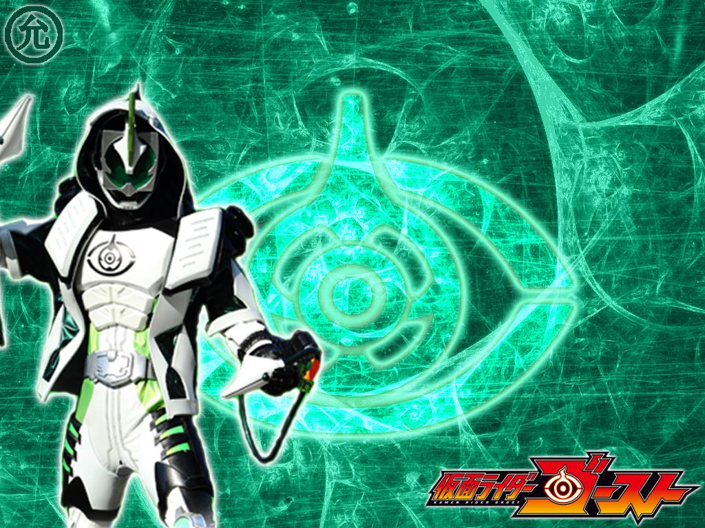 Kamen Rider Necrom: Kamen Rider Necrom: Grimm By HenshinGeneration On DeviantArt