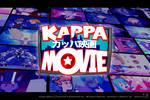 Kappa Movie- 06