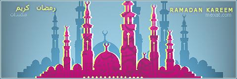ramadan by Desinger105malak