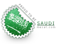 Proud To Be Saudi by Desinger105malak