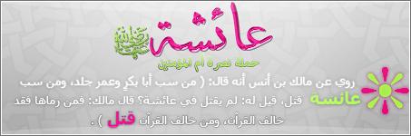 om al-mo2mnen by Desinger105malak