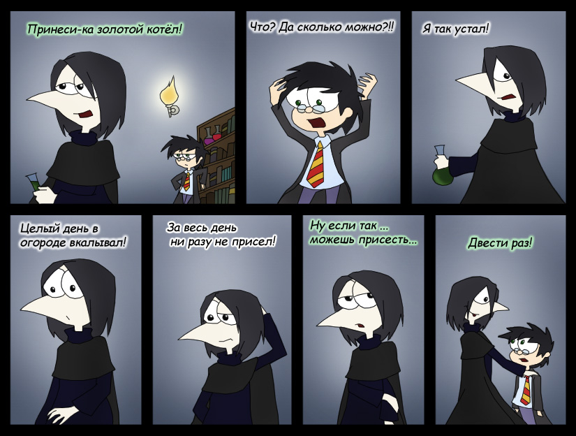 Harry Potter Comics By Devrua On Deviantart