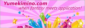 New Website banner by YumeKimino