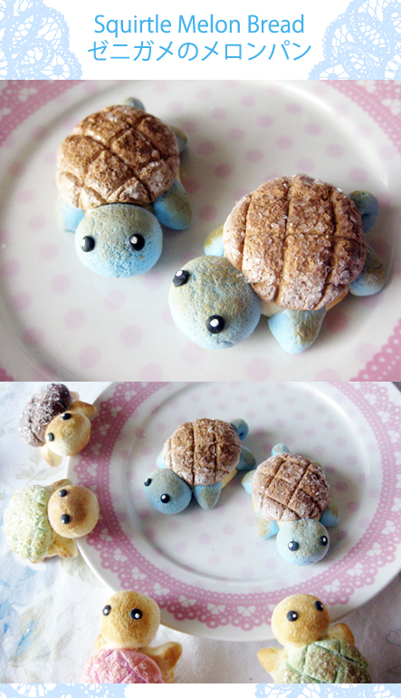 Zenigame no Meronpan: Squirtle Melon Bread by KeoDear