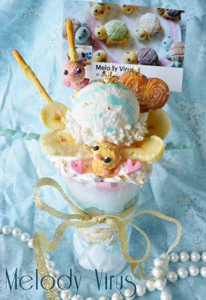 Vanilla Sky Parfait Photo Holder by KeoDear