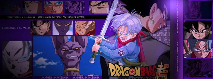 Dragon Ball Super by AKASHIMURASAKIBARA