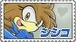 _ Stamp ShiShiKo_ by Pichu-Chan