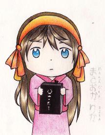 .:SG:. Masaoka Rika by IoaleKelina