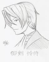 Mitsurugi Reiji by Rina-Inverse0013