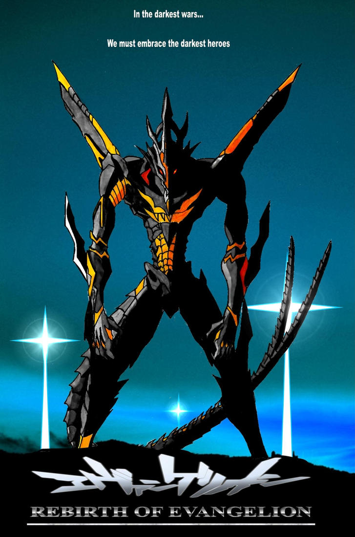 Rebirth of Evangelion by Dino-master