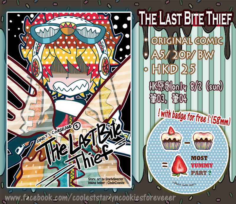 The Last Bite Thief!!!! (promo pic) by Lilu-Leloo