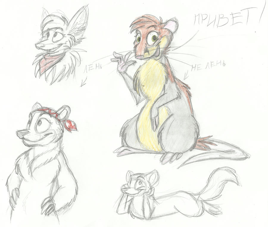 Sketch for Friends by Mimi-fox