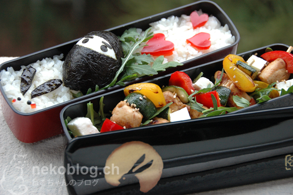 Ninja Bento~ by YnekochanY