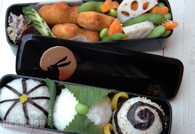 Temari Bento by YnekochanY
