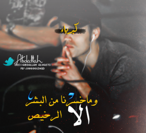 abdallahalwasti's Profile Picture