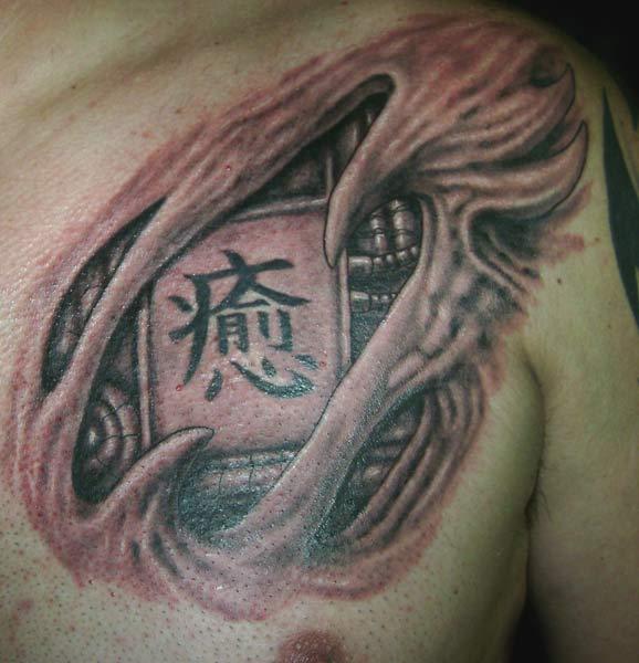 Bio Organic Chest Panel - chest tattoo