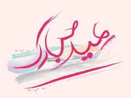 Eid by umerr2000