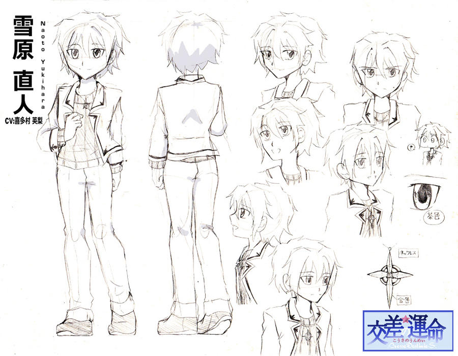 D Artiste Character Design Download : Character design sheet naoto by crossedestinies on deviantart
