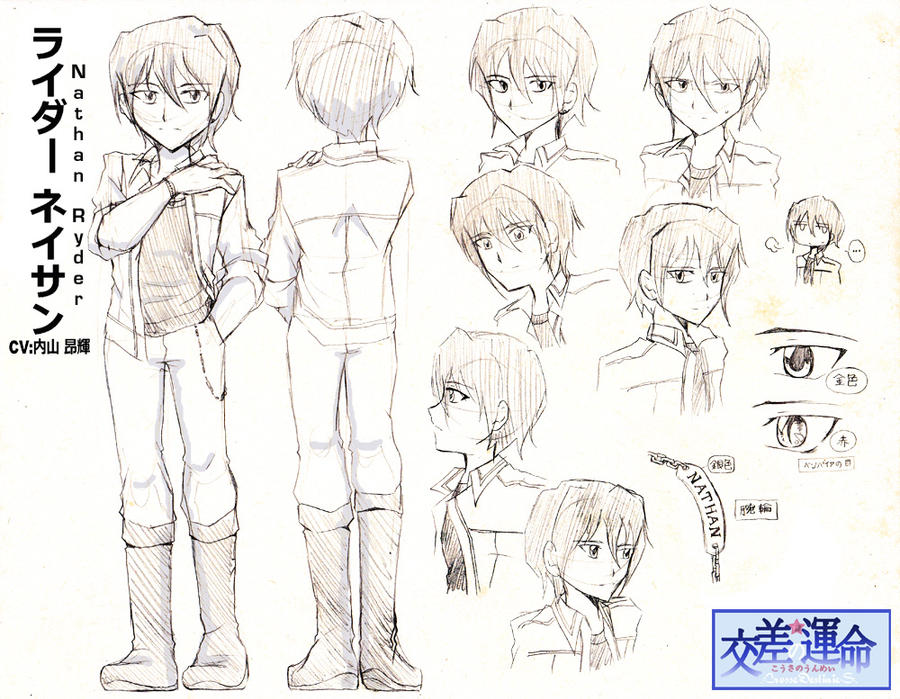 Character Design Manga : Character design sheet nathan by crossedestinies on