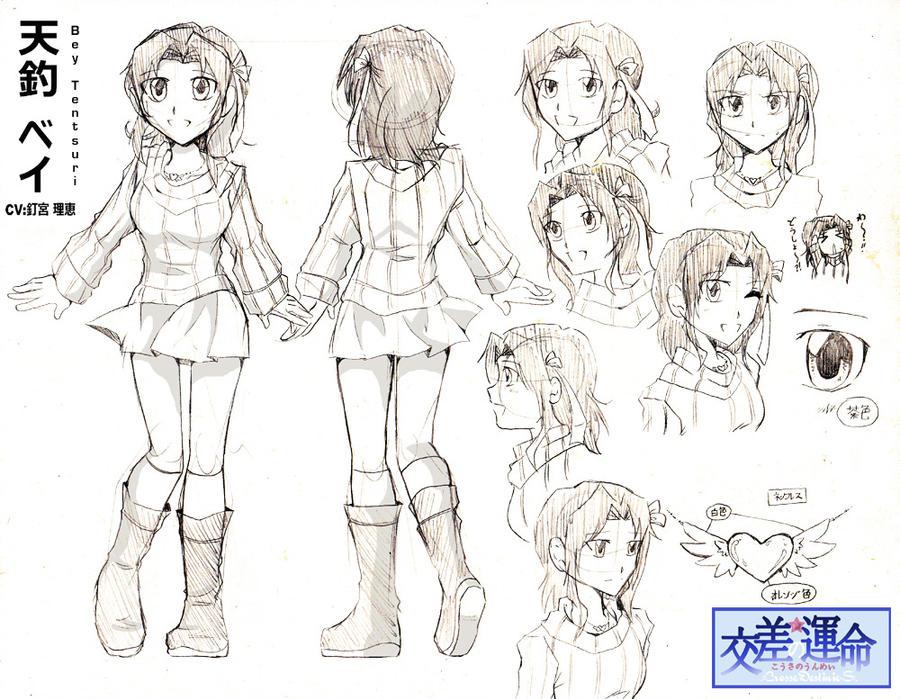 D Amp D Character Design Sheet : Character design sheet imgkid the image kid