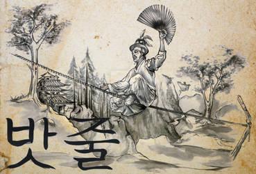 original namsadang nori - sketch I