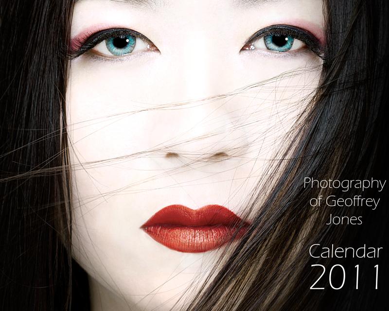 2011 Calendar by Eman333