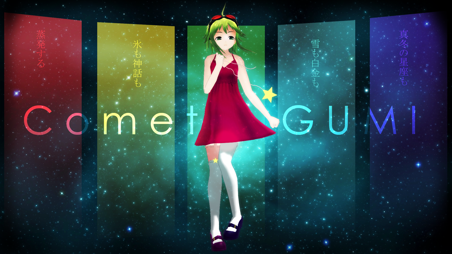 Comet PV GUMI {Outfit + Model DL} by Solhymmne