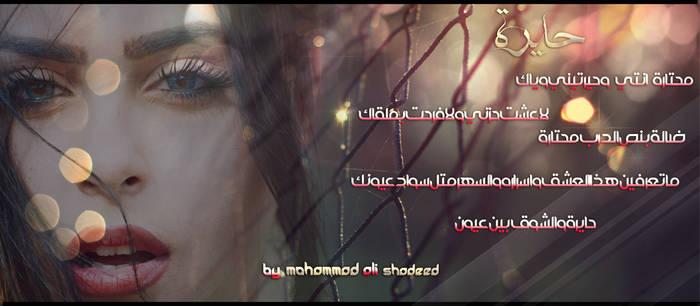 1 by mohammadshadeed