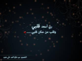 N by mohammadshadeed