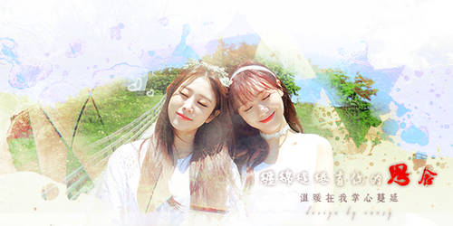 170623-Lovelyz(Jisoo SuJeong) by chunhyun210