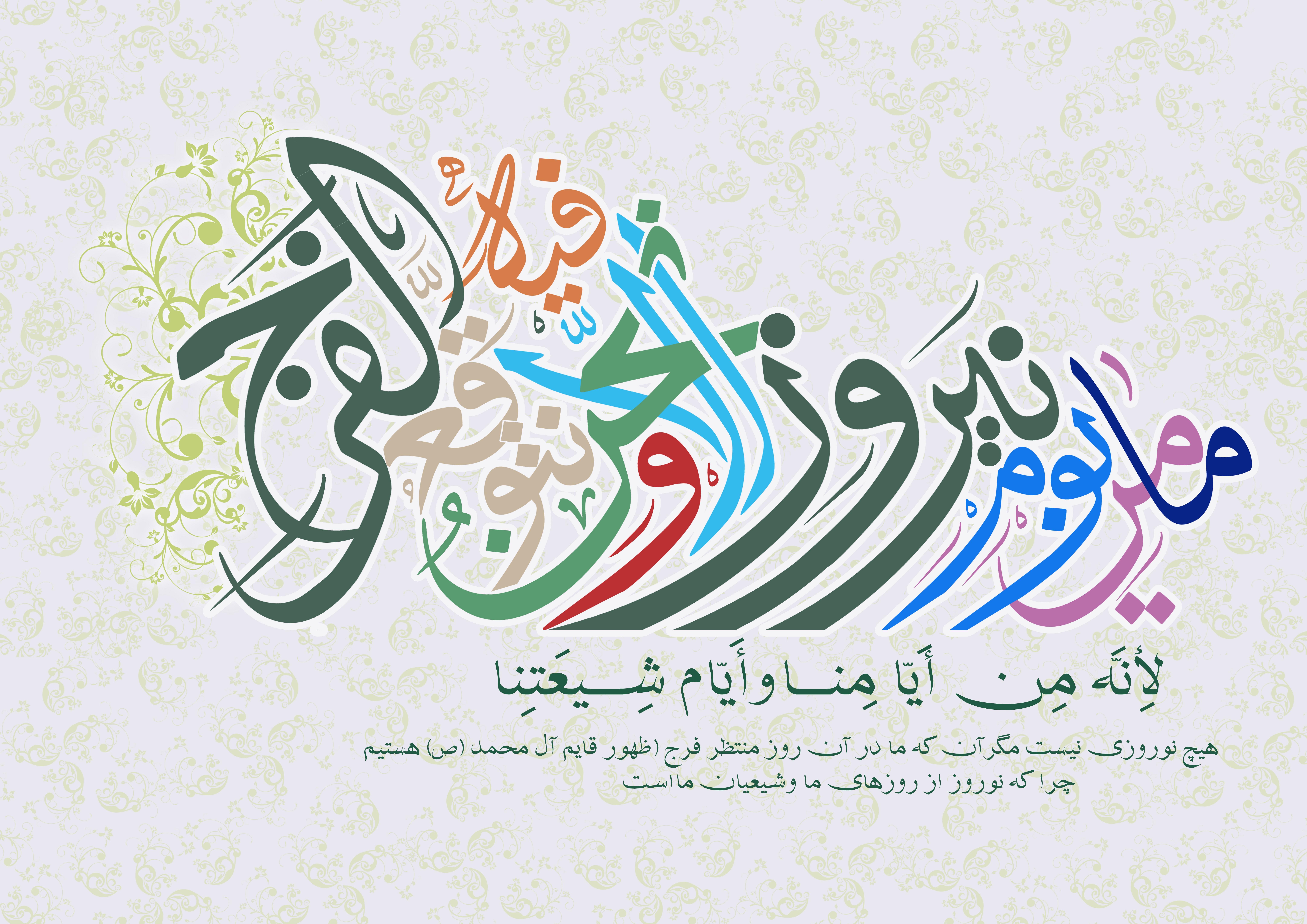 hazara bøsse chat knulle nett