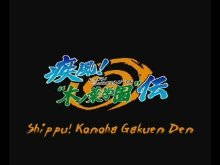 Konoha Gakuen Den 1 Shippu Konoha Gakuen Den by