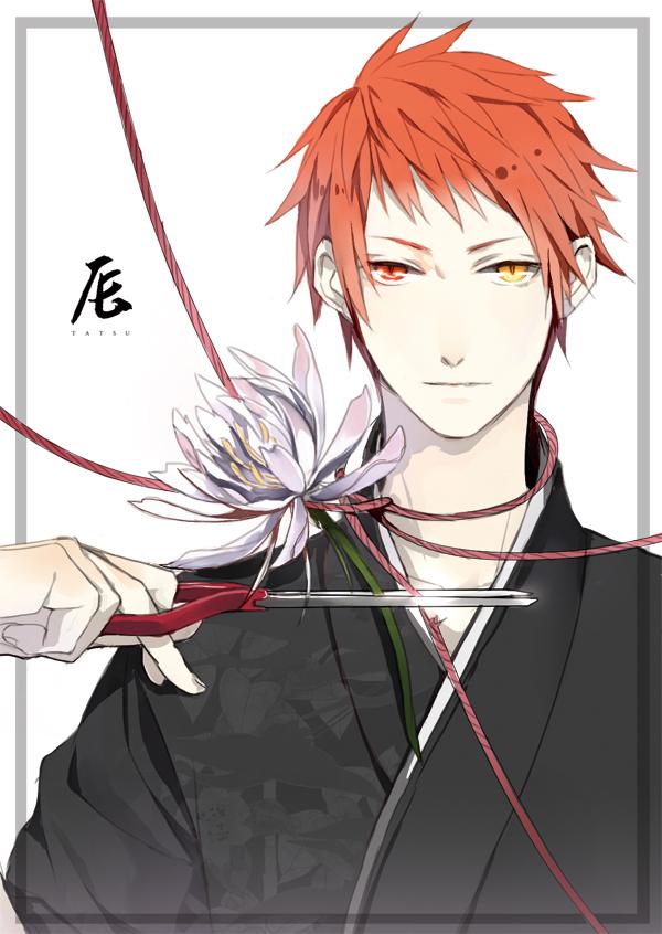 Akashi sama by nisotatsu