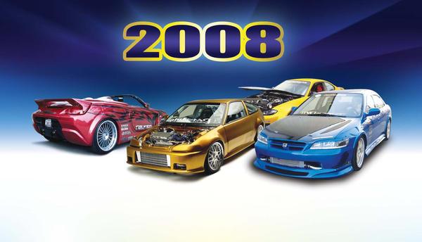 2008 calendar by owdesigns
