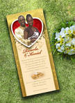 Keniel wedding invitation