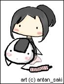 Onigiri + Girl ID by antan-saki