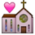 Wedding (Apple iOS) Emote by linux-rules