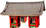 Kaminarimon Gate Icon ultrabig