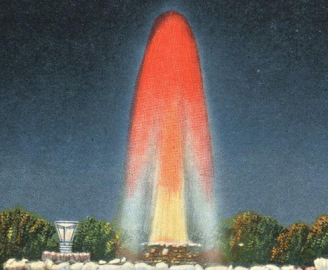 Fountain, Ames Field, Michigan City (stock)