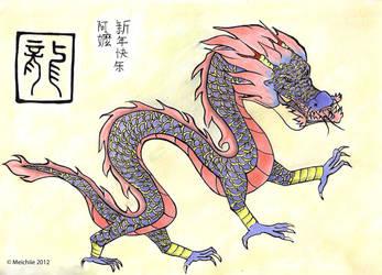 Dragon New Year